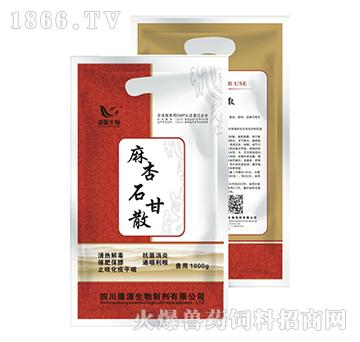麻杏石甘散-清热解毒、抗菌消炎、止咳化痰平喘