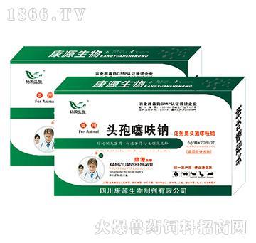 注射用头孢噻呋钠-主治牛、羊、猪、犬、猫的各种感染