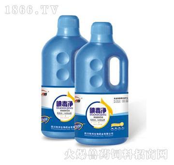 碘毒净-用于畜禽生产过