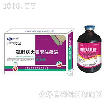 硫酸庆大霉素注射液-主治口炎、心肌炎、心脏功能衰退、口疮