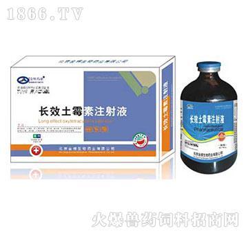 长效土霉素注射液-治疗巴氏杆菌引起的肺炎和控制萎缩性鼻炎