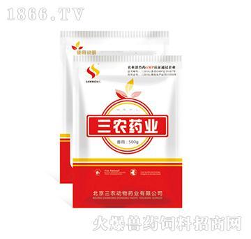 高浓缩鱼肝油-用于预防