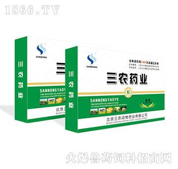 抗毒血清肽-清热解毒、祛瘟消炎、凉血利咽,通便增食