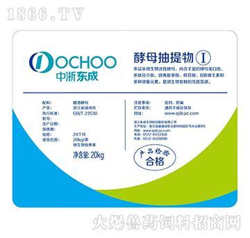 酵母抽提物(Ⅰ型)-微生物发酵的优质氮源
