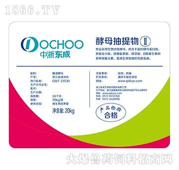 酵母抽提物(Ⅱ型)-微生物发酵的优质氮源