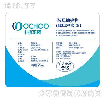 酵母抽提物(酵母浸膏Ⅰ型)-微生物发酵的优质氮源