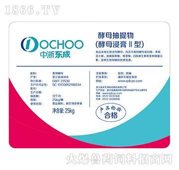 酵母抽提物(酵母浸膏Ⅱ型)-微生物发酵的优质氮源
