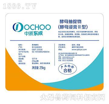 酵母抽提物(酵母浸膏Ⅲ型)-微生物发酵的优质氮源