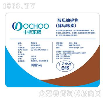 酵母抽提物(酵母味素)-微生物发酵的优质氮源