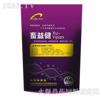 畜益健-清热解毒、保肝利胆、滋肾利湿、通肠润便、褪黄补血