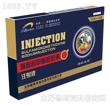 磺胺间甲氧嘧啶呐-主治副嗜血杆菌病、附红细胞体病、弓形体病