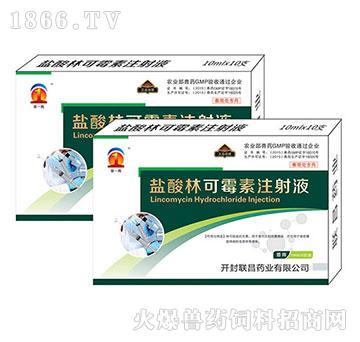 盐酸林可霉素注射液-林可胺类抗生素,用于革兰氏阳性菌感染