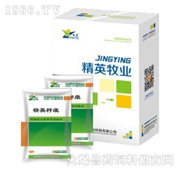 精英杆康-主治肝周炎、心包炎、气囊炎、腹膜炎