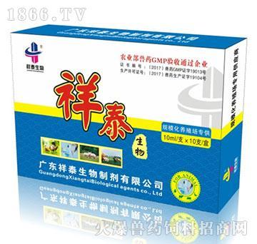 板蓝根注射液-用于治疗家畜流感、仔猪白痢、肺炎及某些发热性疾患