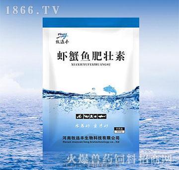 虾蟹鱼肥壮素-高营养、