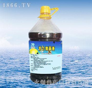 光合细菌液-增氧消泡、速降亚盐、诱食促长