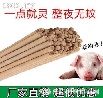 畜牧蚊香棒-一点就灵,整夜无蚊,用于猪场、鸡场、牛场灭蚊