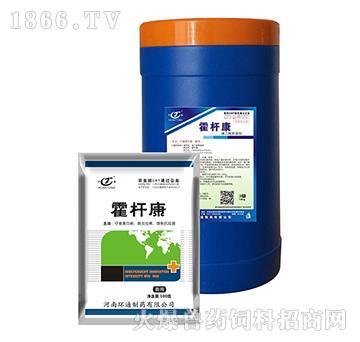 霍杆康-用于畜禽预防和