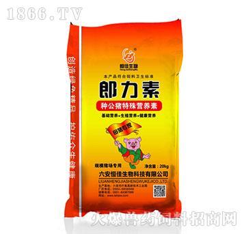 郎力素-提高种公猪的免疫力、强壮度,改善饲料利用效率