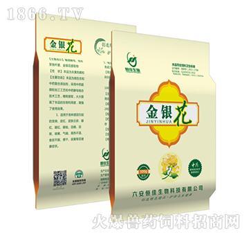 金银花颗粒-适用于各种原因引起的发烧、皮红、皮肤丘疹、眼红、眼呲