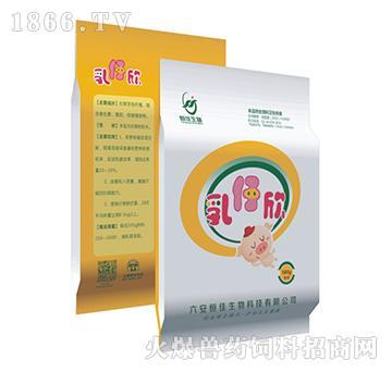 乳仔欣-全方位提高母乳的质与量;防止腹泻、提高断奶重