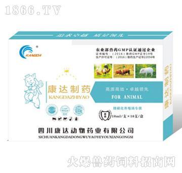 止痢先锋王-主治猪痢疾,流行性腹泻,传染性胃肠炎