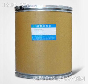 硫酸链霉素