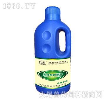 聚维酮碘-消毒防腐药,