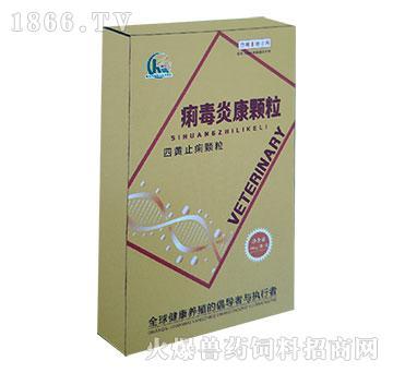 痢毒炎康颗粒-用于细菌