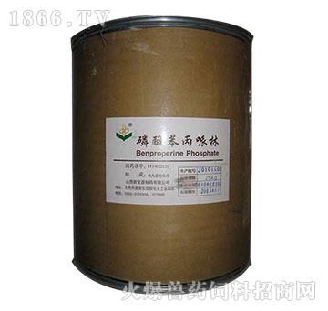 磷酸苯丙哌林
