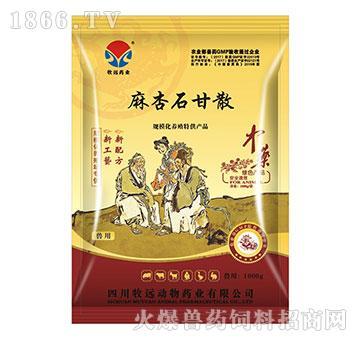 麻杏石甘散-用于猪的喘