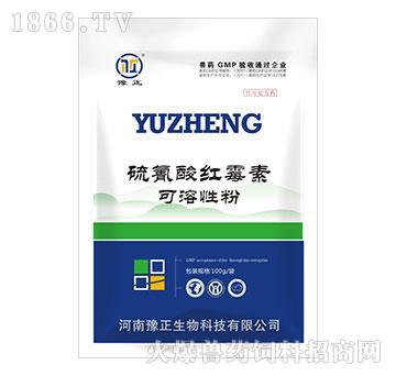 硫氰酸红霉素可溶性粉(猪药)-主治肺炎、败血症、子宫内膜炎