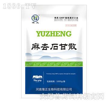 麻杏石甘散(猪药)-治疗呼吸道病