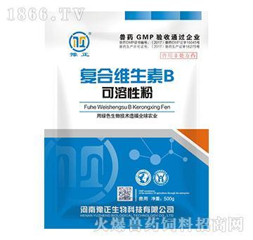 复合维生素B可溶性粉(猪药)-主治猪口腔炎、癞皮病,生长速度慢