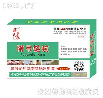 附弓链抗-用于敏感菌感