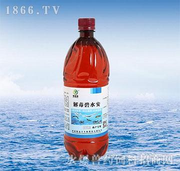 解毒碧水安-调水解毒、稳定藻相、分解藻毒
