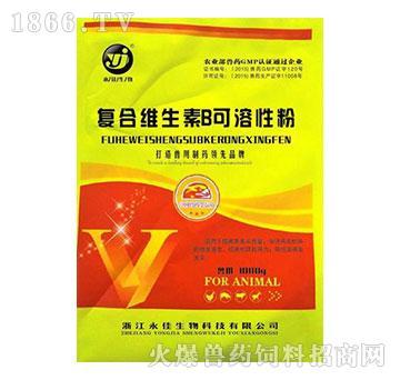 复合维生素B可溶性粉-