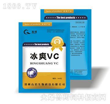 冰爽VC-提高产蛋量、