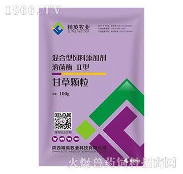 甘草颗粒-清热解毒、消肿利喉、祛痰止咳、增强机体免疫力