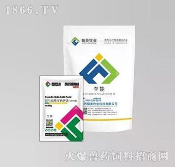 全能-用于治疗鸡革兰氏阳性菌、革兰氏明性菌感染