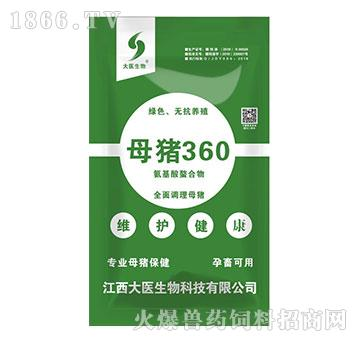 母猪360-保肝护肾,清除体内各种毒素
