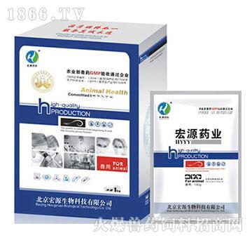 肠毒安-主治禽大肠杆菌