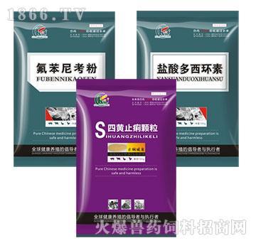仔猪保育止痢组合-主治发热、皮肤发红、皮炎、消瘦、毛乱、腹泻