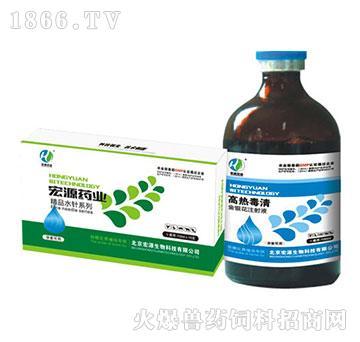 混感速治-用于敏感菌所