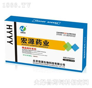 抗菌西林-主治巴氏杆菌
