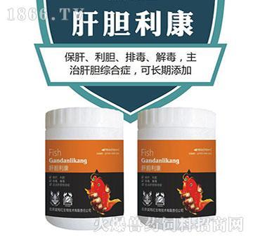 肝胆利康-保肝、利胆、排毒、解毒,主治肝胆综合症,可长期添加