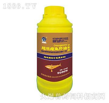 超浓缩鱼肝油-畜禽的肌肉萎缩,白肌病,血管平滑肌或心肌受损