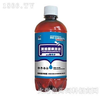 金碘菌毒沙-消毒防腐药,具有广谱性杀菌能力