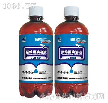 金碘菌毒沙(禽药)-消毒防腐药,具有广谱性杀菌能力