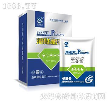 五苓散-利水渗湿、湿阳化气、益肝肾、补气血、增强代谢